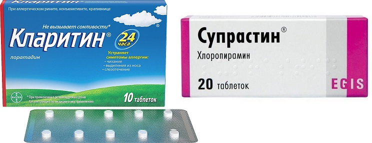 Кларитин таблетки и супрастин